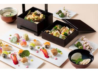 東京マリオットホテル 桜咲き誇る御殿山で愉しむ  春を彩るお花見ランチメニュー
