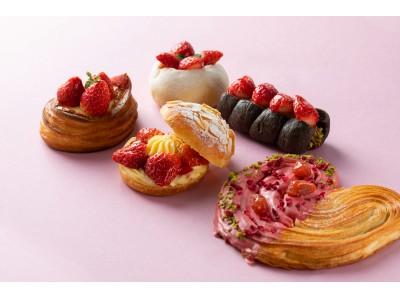 東京マリオットホテル 旬の苺ならではの美味しさを、5つのスタイルで。「春のストロベリーブレッドフェア」を開催