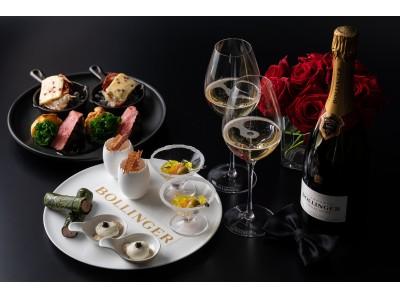 東京マリオットホテル ジェームズ・ボンドが愛したシャンパン「ボランジェ」のフリーフローとともに楽しむ、イブニングハイティーを提供
