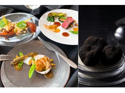 ウェスティンホテル仙台 旬の滋味 東北の魚介をトリュフの優しい香りとともに楽しむディナー「LA MER DE TRUFFLE(ラ メール ド トリュフ)」を発売