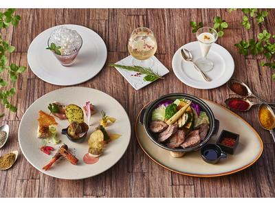 """東京マリオットホテル 食から""""健康&キレイ""""をサポート ウェルネスをテーマにしたディナーコースを提供"""