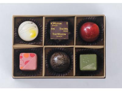 ウェスティンホテル仙台 多彩なフレーバーとアートのような美しいフォルムで想いを伝えるバレンタインチョコレートを発売