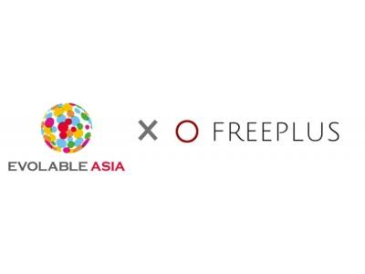 FREEPLUSへ訪日海外航空券を提供し、インバウンド需要に特化したダイナミックパッケージコンテンツを共同開発
