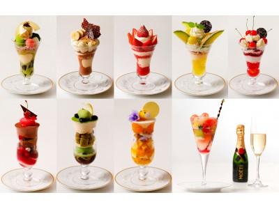 パフェをメインとしたデザートメニューが充実!ラゾーナ川崎プラザに『資生堂パーラー サロン・ド・カフェ』オープン♪