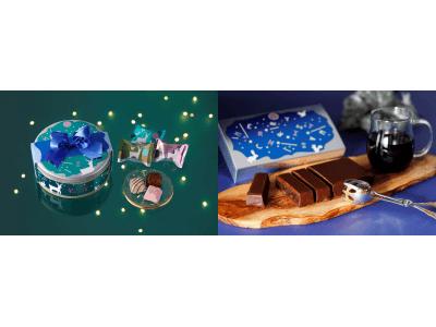 クリスマス恒例のスイーツ缶&新発売のリッチなガトーショコラが登場!