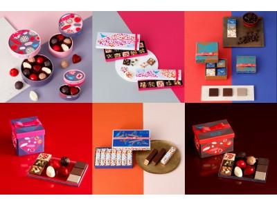 """資生堂パーラーより""""幸運のショコラ""""をテーマにした『バレンタインコレクション2019』を2019年1月15日(火)より限定発売!"""