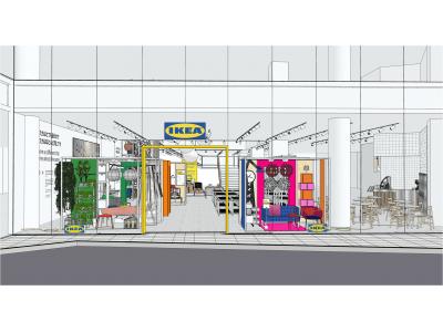 イケア・ジャパン 初の東京都心型店舗 IKEA原宿4月25日にオープン