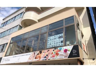 【新商品】医療資格者がサポートする7日間の簡単ダイエットオンラインプログラムが登場!