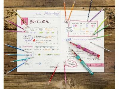 """なんと3人に1人の女子学生が勉強にSNSを活用ジェルボールペン売上No.1(※)サラサクリップをカスタマイズできる""""インスタ映え""""ペン『サラサセレクト』 3月1日(木)発売"""