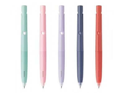 """""""ストレスフリー""""な書き心地を実現した新しいボールペン「ブレン」から自由な働き方に合わせて楽しく使える限定ボディカラー『ブレン』限定色8月30日(金)発売"""
