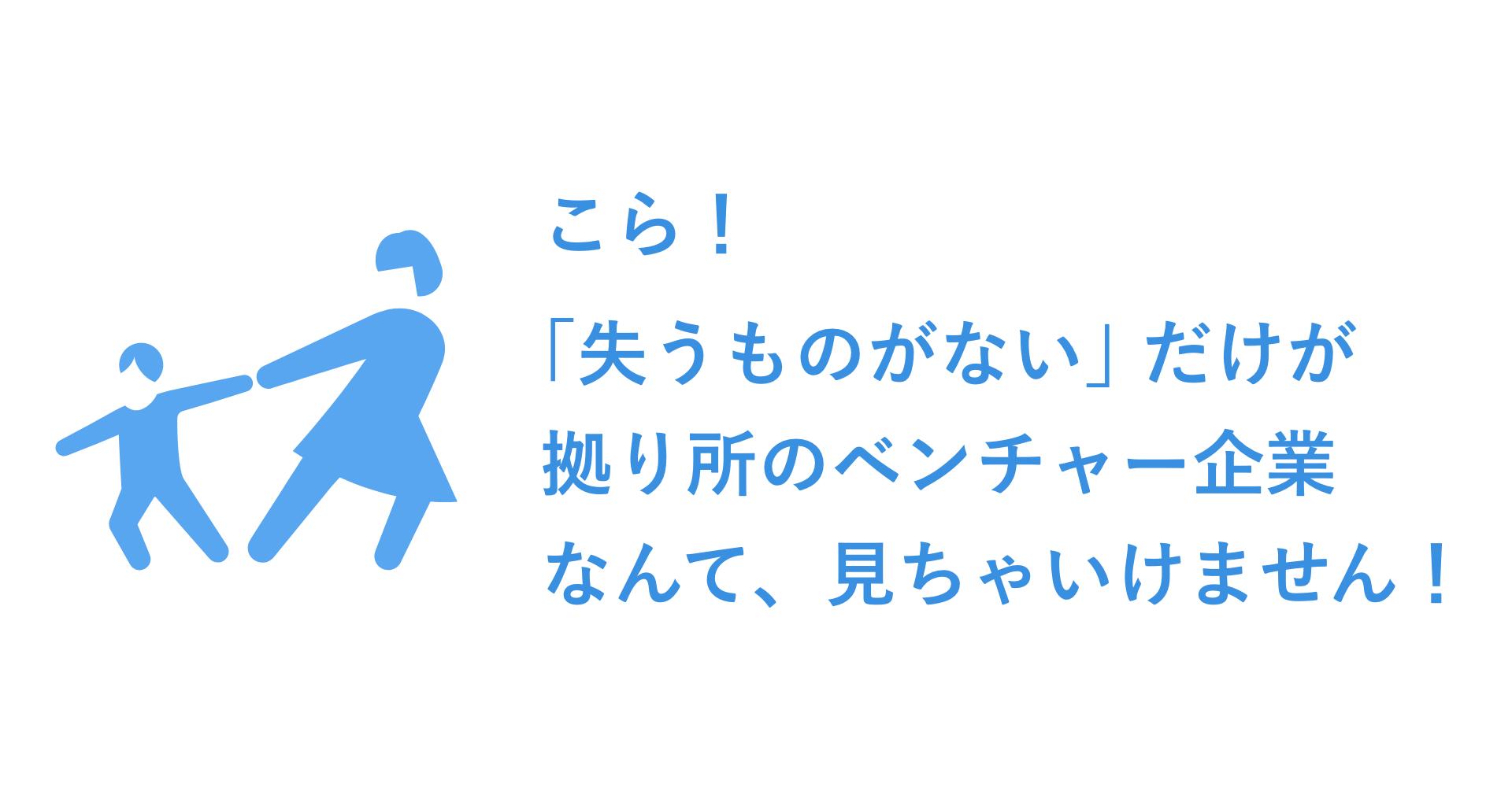 広告費0円ベンチャーの習慣化アプリ、口コミで広まり100万ダウンロード突破