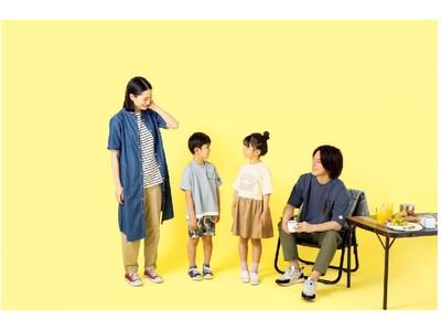 しまむらからしまむら×LOGOS の新ブランド「LOGOS DAYS」デビュー!