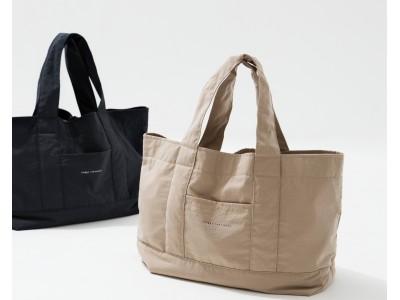ヨガに、旅に、子育てに!ヨギー・サンクチュアリから多機能バッグ「マルチヨガトート」がデビュー