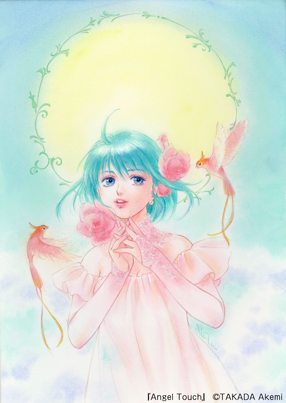「高田明美展 Angel Touch」を倉敷市立美術館で開催中。11月8日まで。