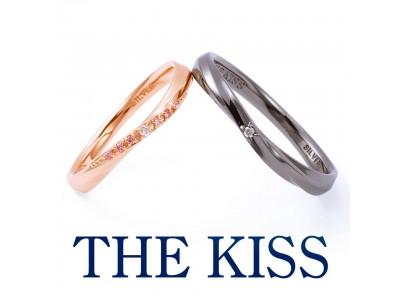 【THE KISS】ジュエリーブランド初のライブコマース事業参入!!6月20日(水)20時より生配信決定