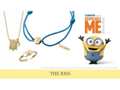 人気キャラクター「ミニオン」と「THE KISS」が初のコラボレーションジュエリーを発売!!