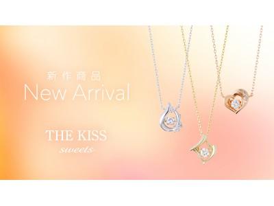 9/14(土)《THE KISS sweets》新作レディースネックレス発売!!