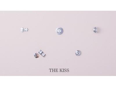 ペアジュエリーブランド【THE KISS】大切な人と分かち合う「シェアピアス」を6/13(土)に発売