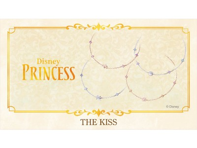 12/25(金)発売《THE KISS ディズニープリンセスコレクション》新作レディースブレスレット