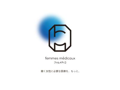 働く女性の医療課題に取り組む新会社「ファムメディコ」設立 女性に必要な「YOU健診」を新たに提唱
