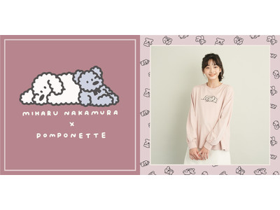 人気イラストレーター「中村美遥/miharu nakamura」 とナルミヤ・インターナショナル ブランド「ポンポネット ジュニア」がコラボレーション