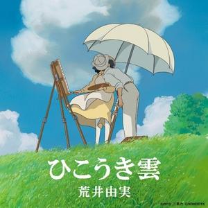 風立ちぬ (2013年の映画)の画像 p1_12