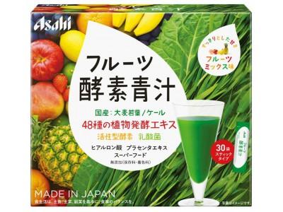 国産大麦若葉・ケールを配合 すっきりとした甘さ!『フルーツ酵素青汁』新発売!