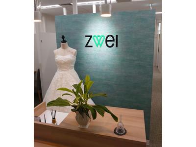 ツヴァイ藤沢店リニューアルオープン!婚活サービスの需要拡大に伴い、積極的に設備投資を行うことで更なる顧客満足度の向上を目指します。