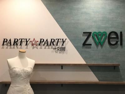 結婚相談所のツヴァイ、11月6日(金)に「ツヴァイ名古屋」、11月7日(土)に「ツヴァイ広島」をグランドオープン!婚活パーティーも開催いたします。