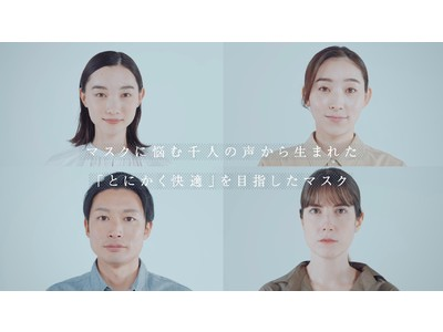 CIMASK(シーマスク)、TOHOシネマズ 六本木ヒルズなど全4拠点で劇場版広告の展開を開始!