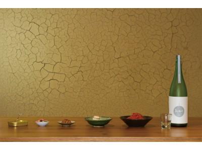 東京・日本橋「ここ滋賀」に 滋賀県酒造組合全面協力の日本酒バー「SHIGA' s BAR」がオープン