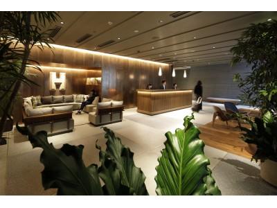 「手しごと」と「緑」のみえる街  日本橋浜町にHAMACHO HOTEL を開業