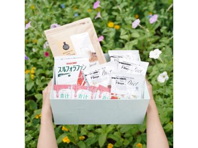 管理栄養士おすすめ健康食品・サプリの詰め合わせ「サプリBOX」10月より発売開始