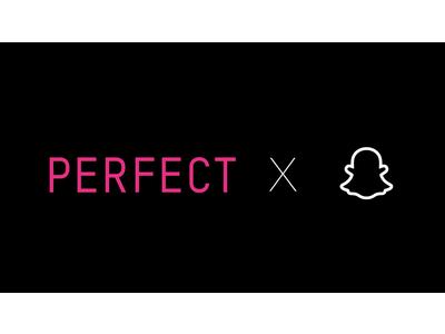 パーフェクト株式会社、Snap Inc.と 提携し美容ブランド向けに「Snapchat」上でバーチャルメイク体験を提供