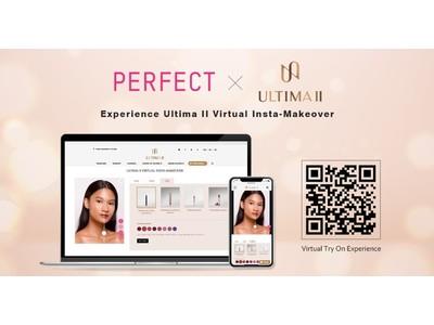 インドネシアで人気のブランド「ULTIM II」のブランドサイトへAR&AI機能を活かしたバーチャルメイク体験機能を提供