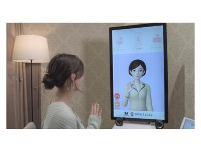 「アバターに下着の相談!」HEROESのアバターコミュニケーション技術を融合させた「Ava.COUNSELINGパルレ」を共同開発&導入支援