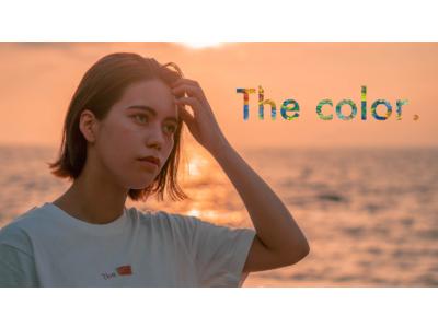 23(トゥースリー)株式会社、U−25世代に向けたアパレルブランド「The color.」を設立、8月23日から予約販売を開始
