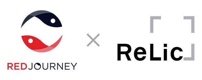 DX支援で豊富な実績を持つ株式会社レッドジャーニー、新規事業やイノベーション共創を手がける株式会社ReLicと業務提携。新規事業創出に有効な「仮説検証型アジャイル開発」を多方面から支援いたします。