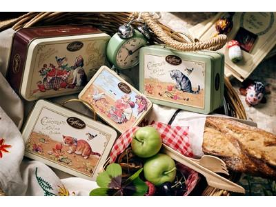 イタリアの老舗チョコレートブランドカファレルより秋の新作「クラシックコレクション」と「レガロ・フィオーレ」を発売