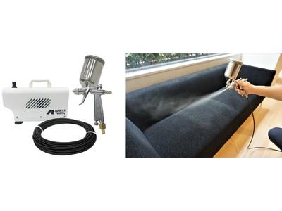 店舗や施設のウイルス除去作業の負担を軽減!除菌液塗布キット「VTS-5L-C1」発売開始