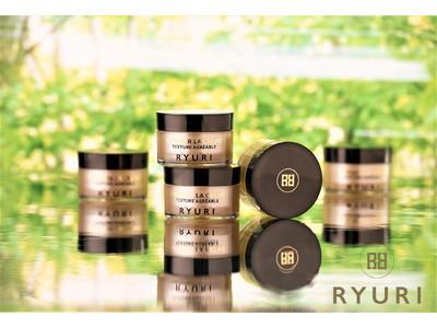 RYURI化粧品から先行販売された『RYURIオールインワンクリーム』がMakuake歴代応援購入ランキング化粧品部門第一位の栄冠に輝く!