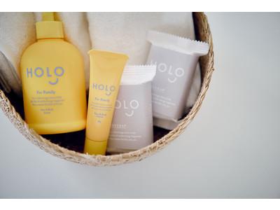 【新商品】『洗う』ではなく、『守る』石けん【HOLO ピュアソープ】 2020年10月26日(月)発売