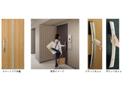 スマートドア(電気錠)は当たり前の時代に!? 集合住宅用 玄関ドアに電池式の電気錠を追加発売 ~ 電気工事不要でマンション玄関ドアリフォームも簡単に ~