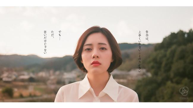 恋に破れたあなたへ贈る。ISSENKAの新商品「ほうじ茶テリーヌ詰め合わせ」発売&割引キャンペーン!~2021年2月15...