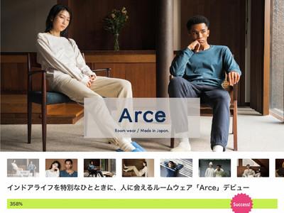 ジェンダーフリーのルームウェアブランド『Arce』がクラウドファンディングで目標額の300%を突破