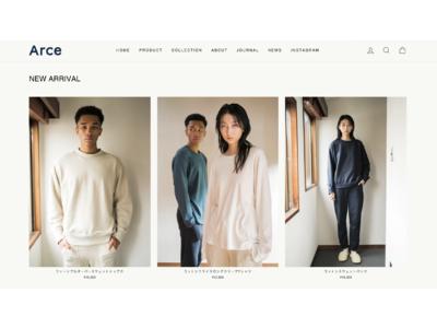 ジェンダーフリーのルームウェアブランド『Arce(アルセ)』がオンラインストアをオープン!