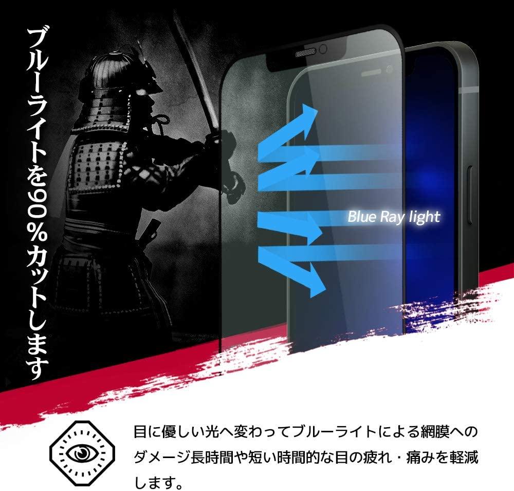 【アンチグレア + ブルーライトカット】iPhone12 専用 ガラスフィルム発表!!お得なキャンペーンを開催!!