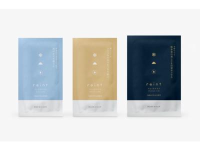 発酵文化と蔵元ならではの醸造技術から生まれた、自然由来の化粧品ブランド『reint(れいんと)』が誕生