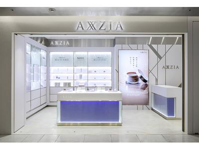 """アクシージア初の直営店舗から""""アジアの美""""を発信 「AXXZIA GINZA SIX店」3月22日(月)オープン!プレミアムな目もとケアが叶う店舗限定セットを同日より販売開始。"""