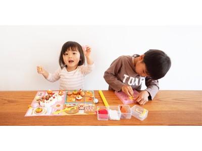 """気分は""""パティシエ""""!自分だけのオリジナルケーキを作ろう新感覚ねんど遊び「シリコンねんどケーキやさんセット」が3/4(木)に発売!"""